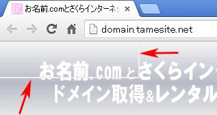 domain_01.png