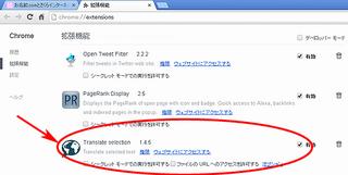 domain_04.png