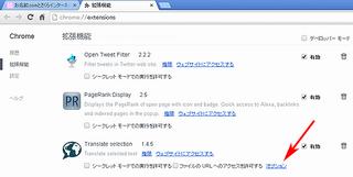 domain_04b.png